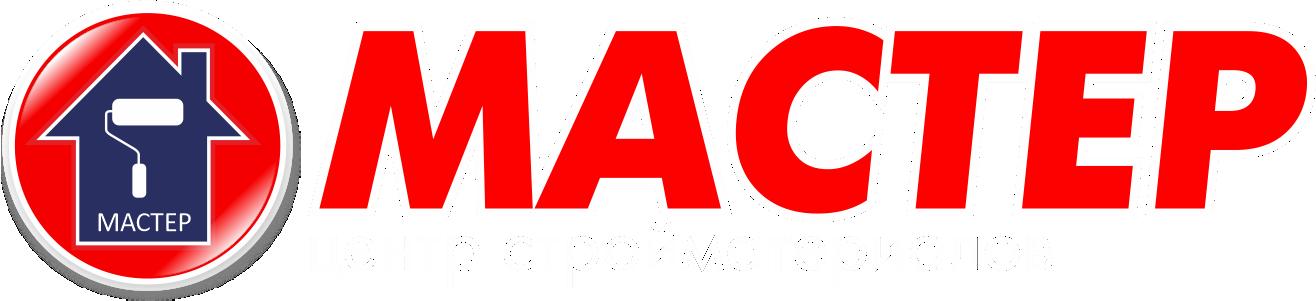 "Магазин ""МАСТЕР"""