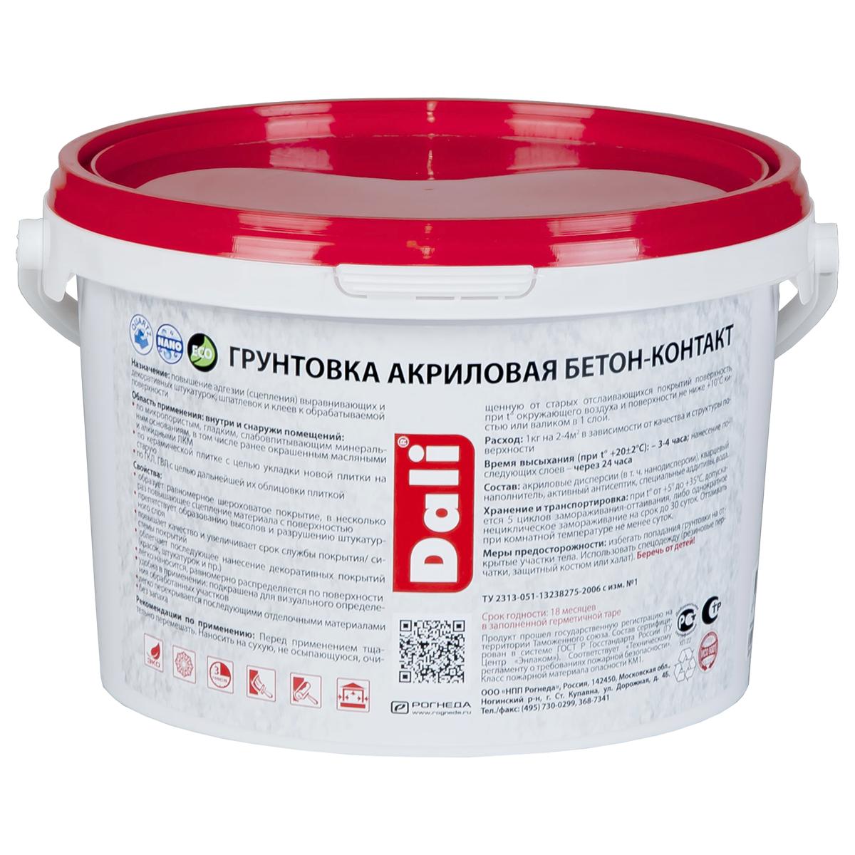 Бетон контакт купить в тамбове плотность влажность керамзитобетон